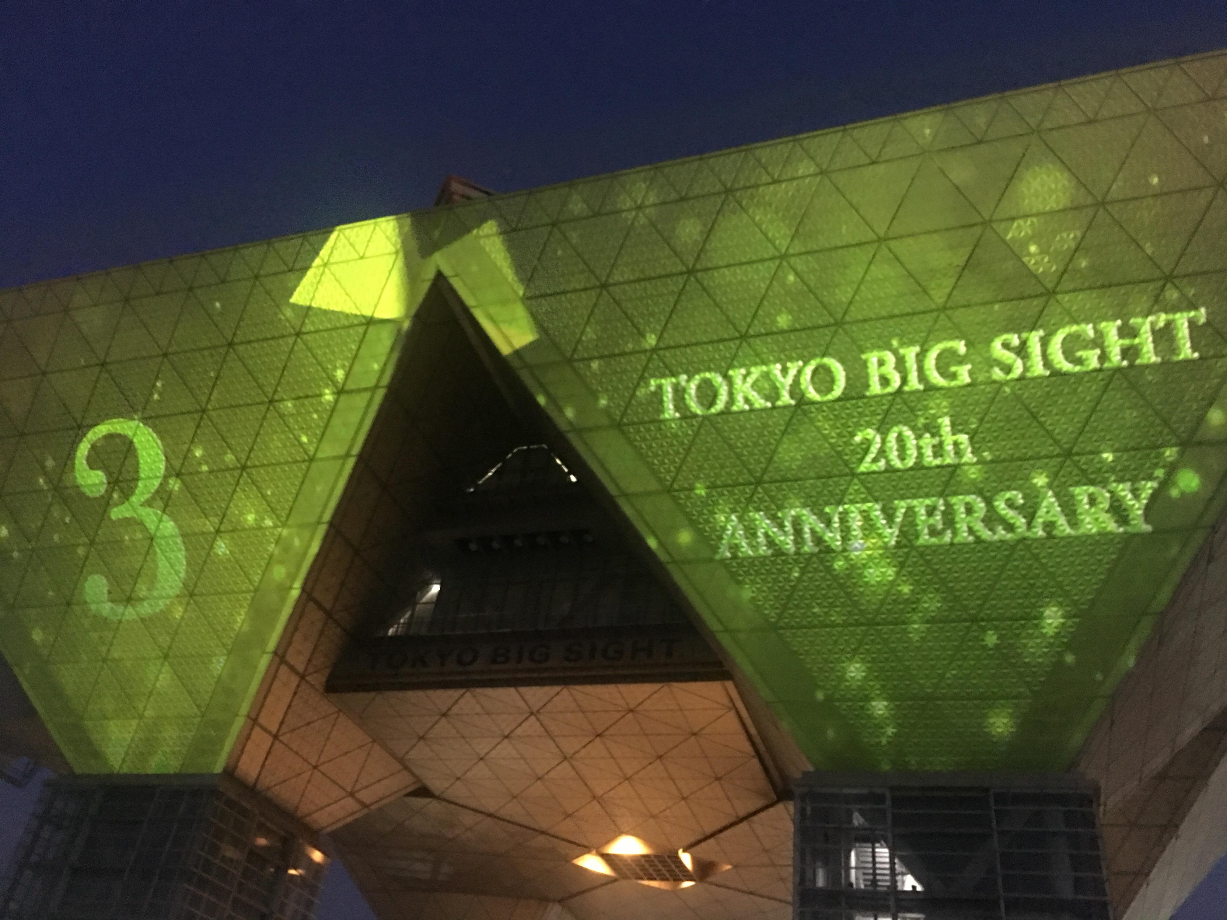 ジャパンホームショウ2017-2の画像