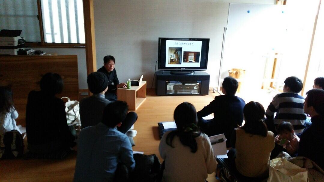 201801設計勉強会の画像