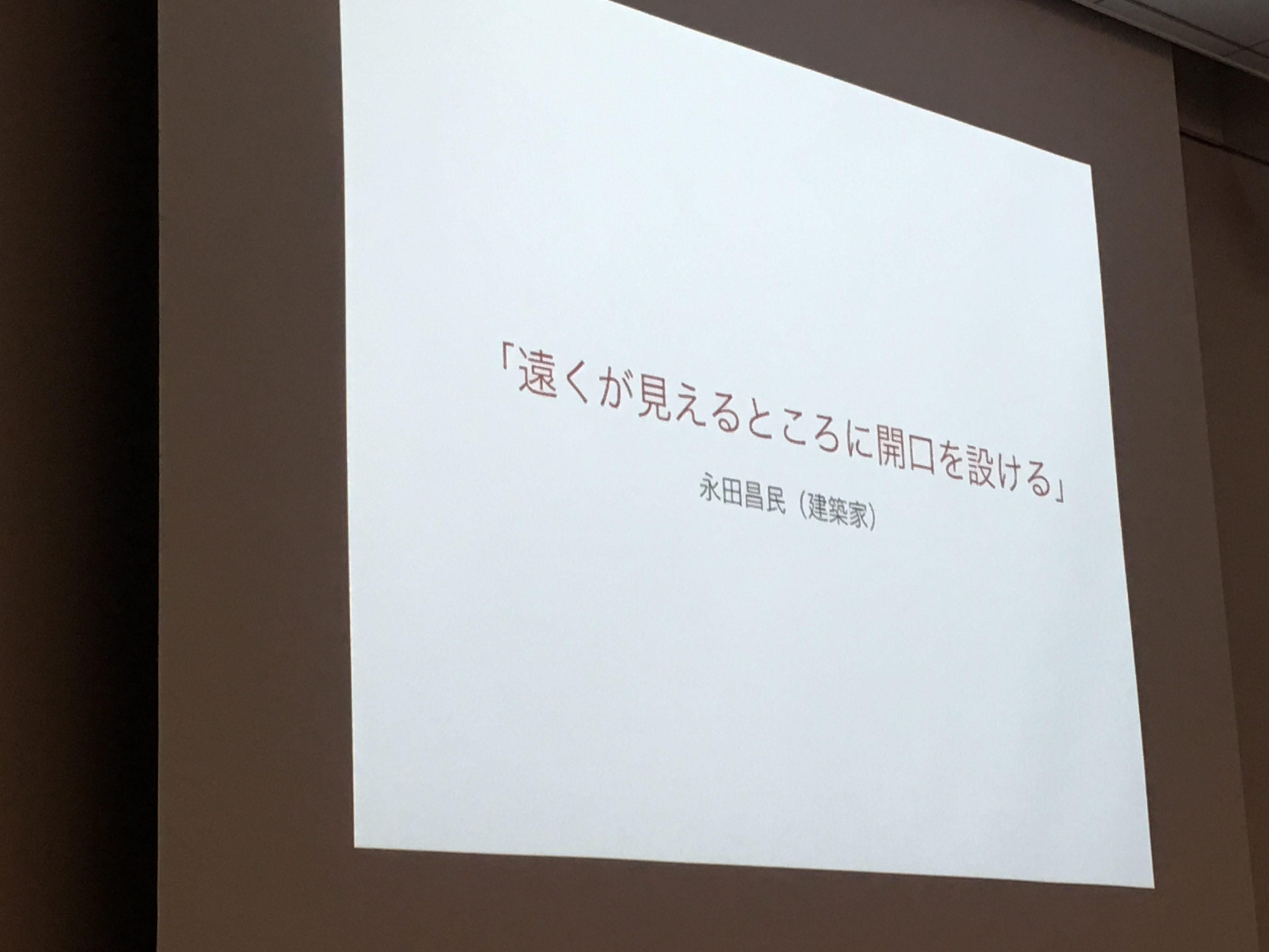 伊礼 20180317の画像