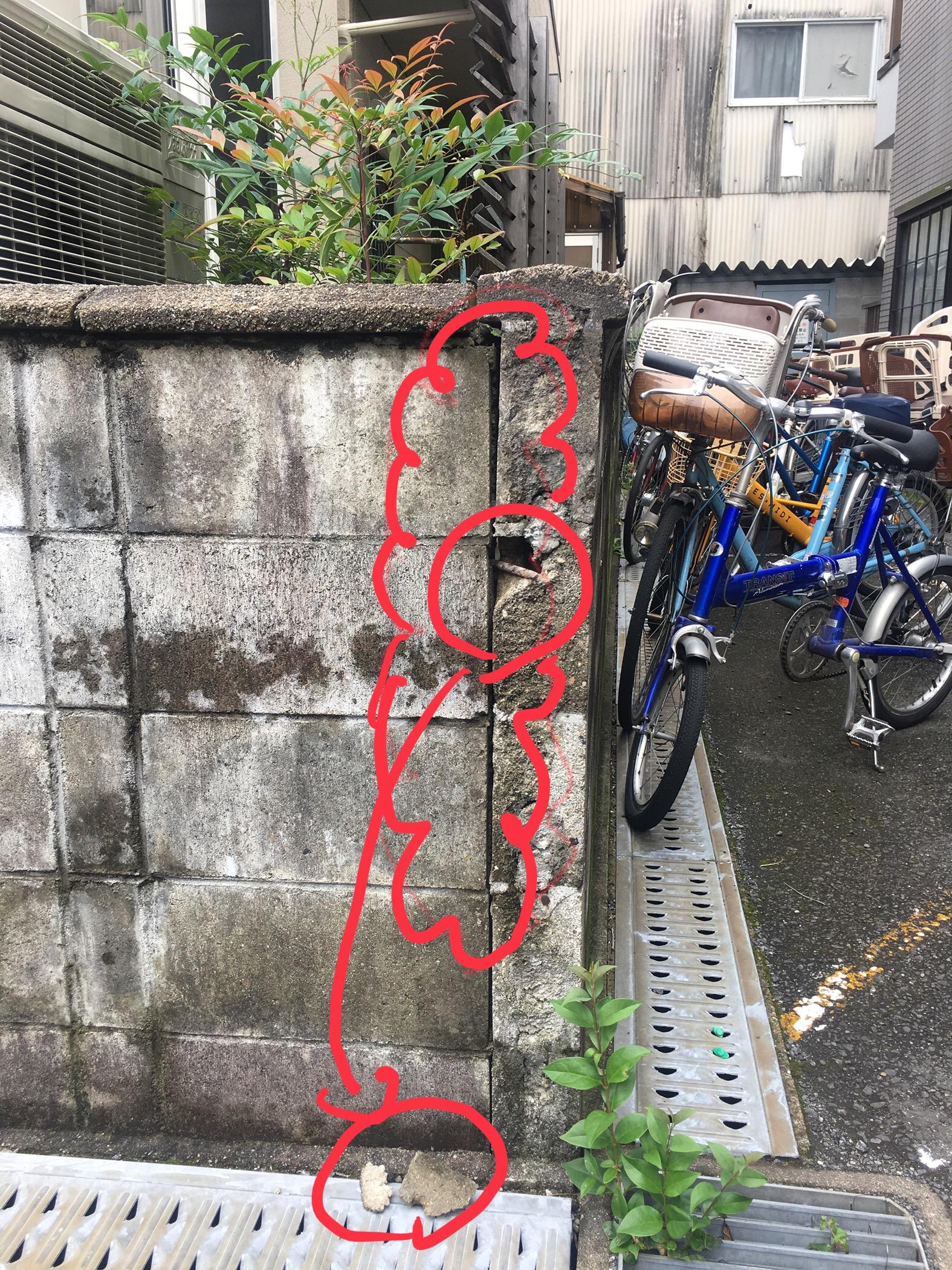 大阪北部地震20180624-2の画像
