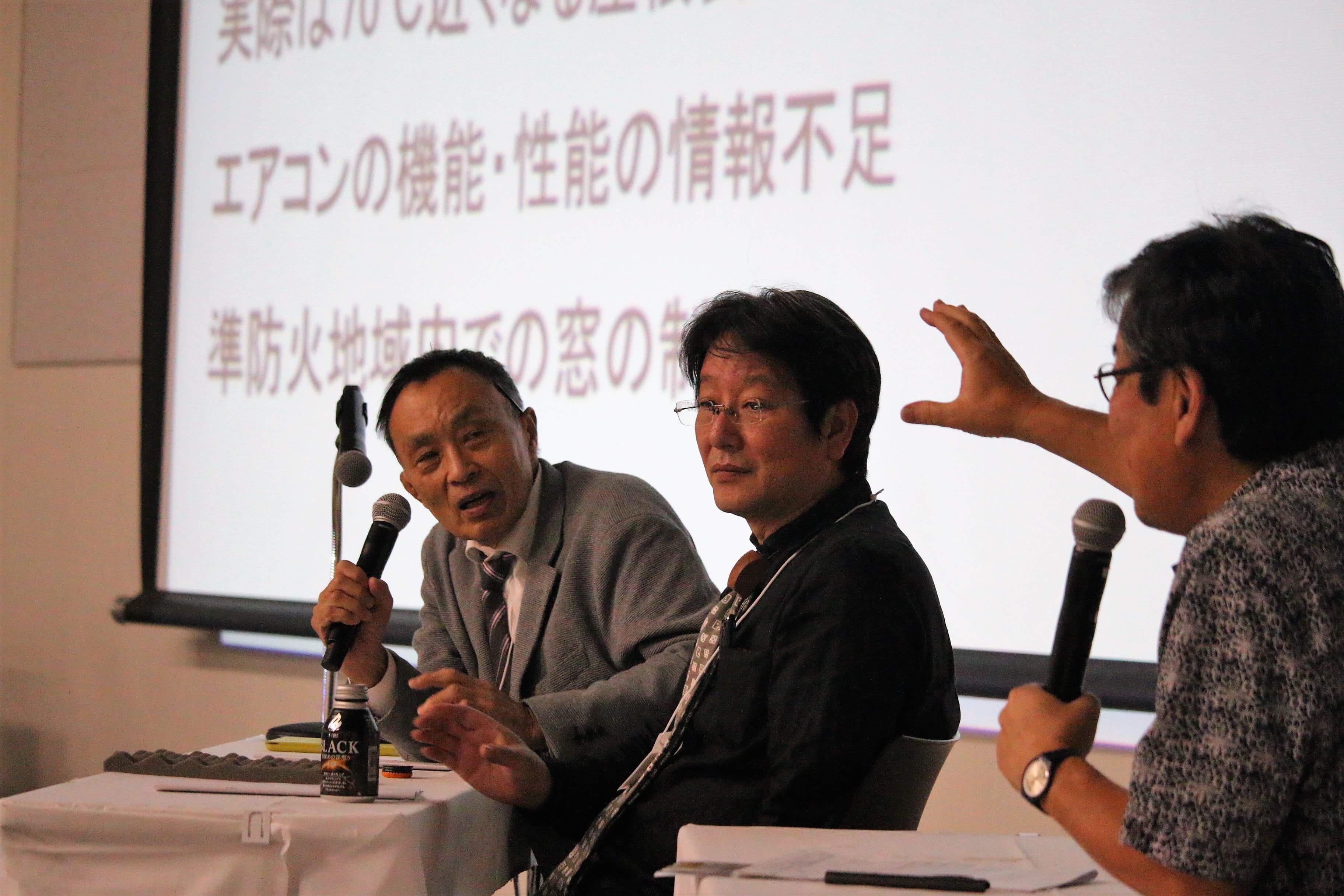新住協大阪総会2018-6の画像
