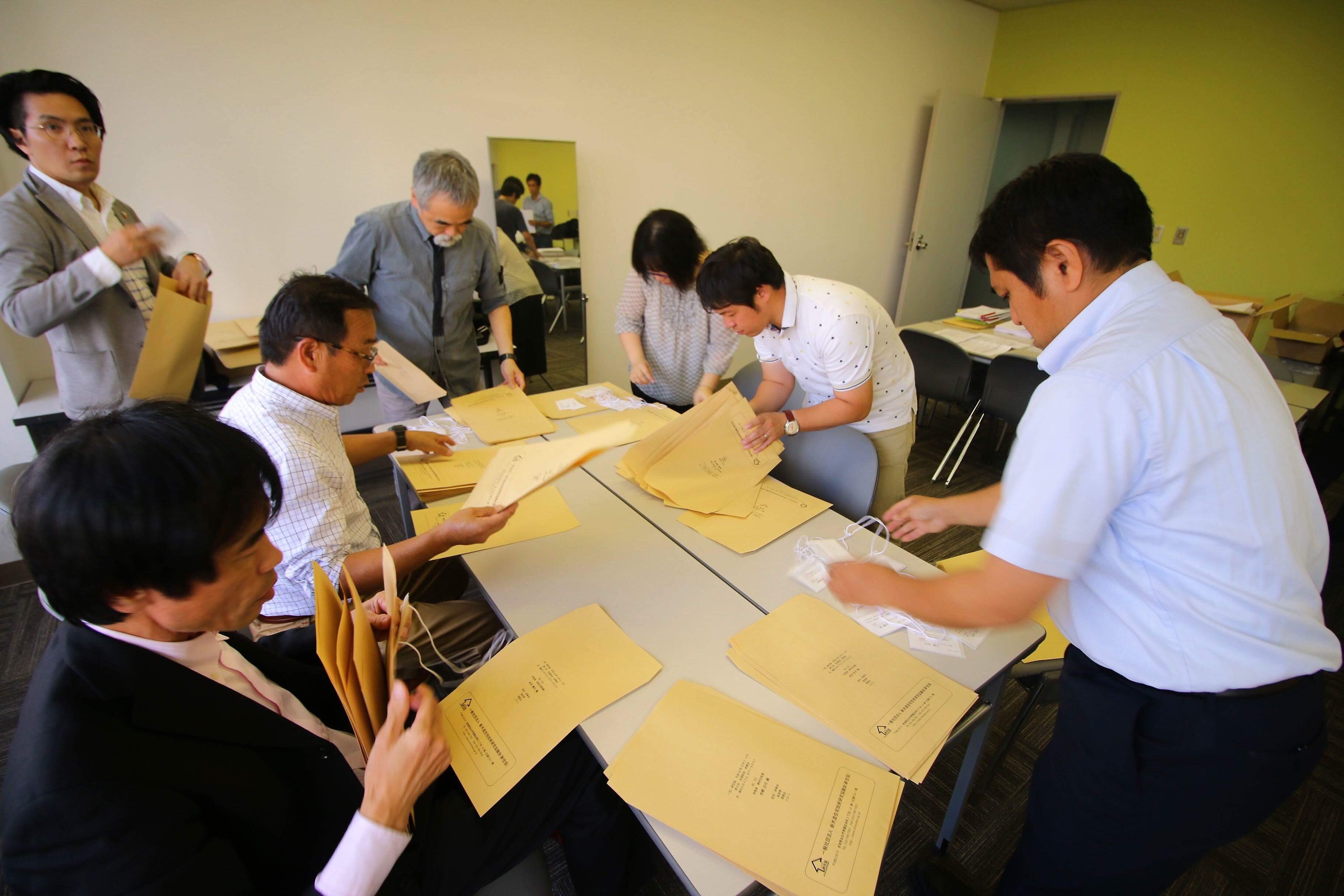 新住協大阪総会2018−1の画像