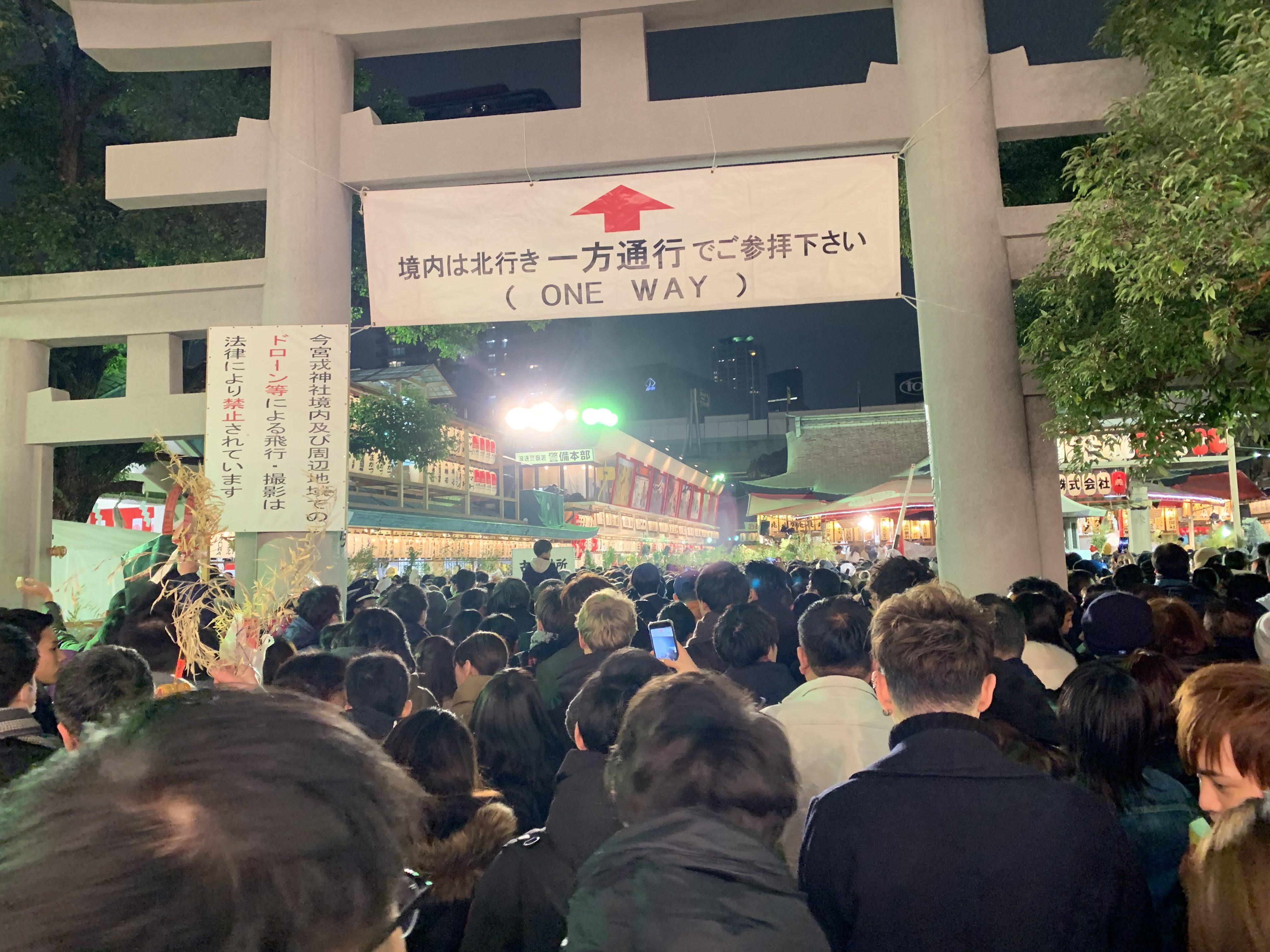 今宮戎神社20190110の画像