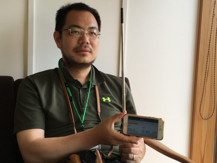 里山住宅博 前教授 2の画像