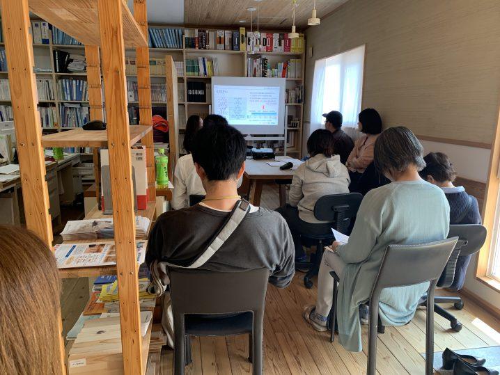 資金計画の勉強会20190421の画像