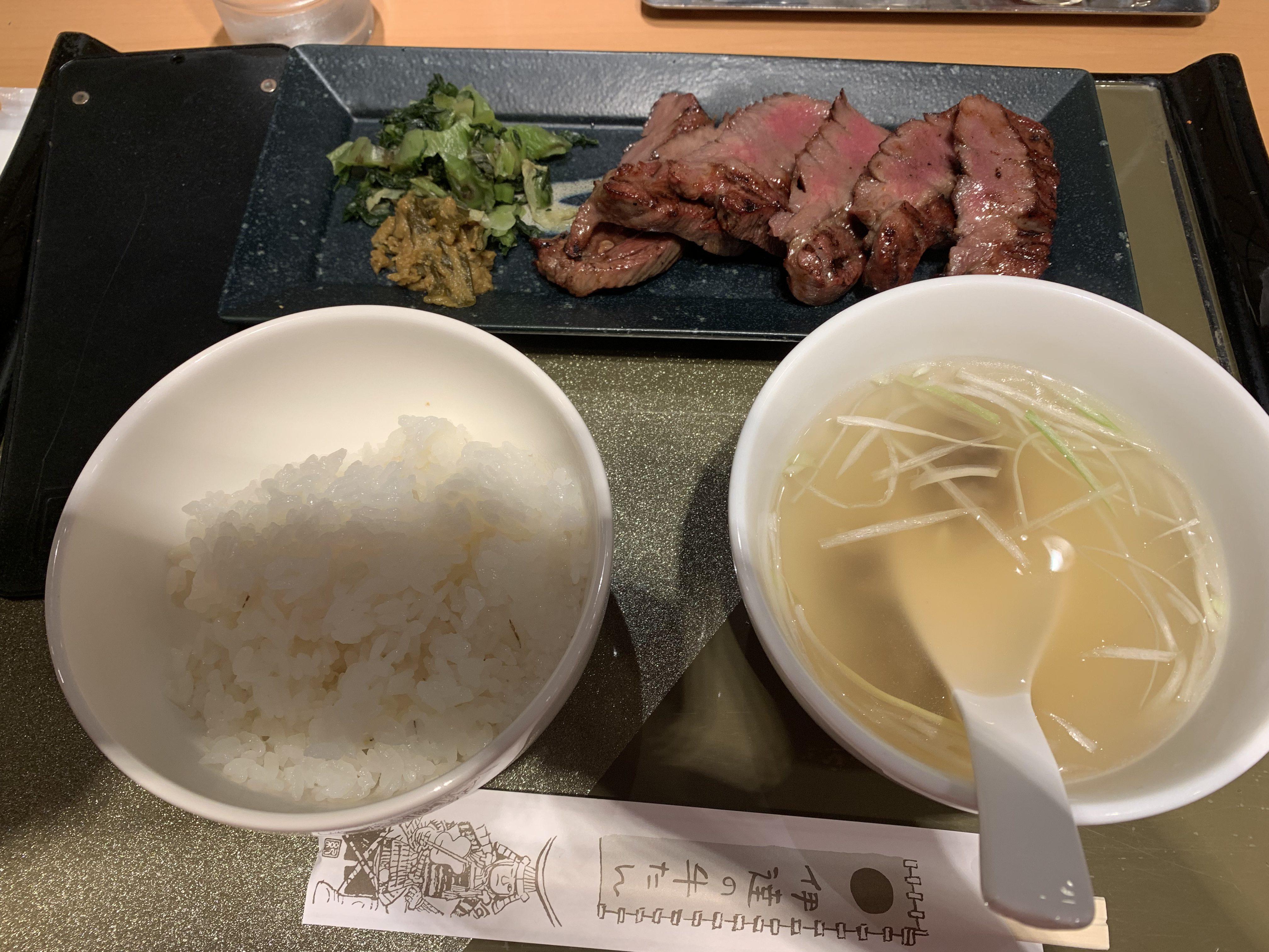 仙台牛たん20190626の写真