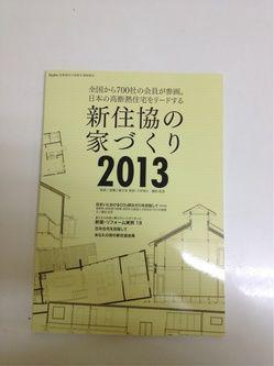 2013.2.19-1.jpg