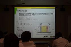 2013.8.7 (11).JPG