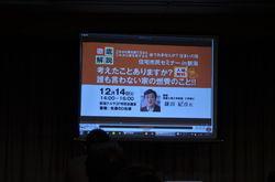 2013.12.4 (65).JPG