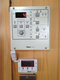 2012.1.30温度計.jpg