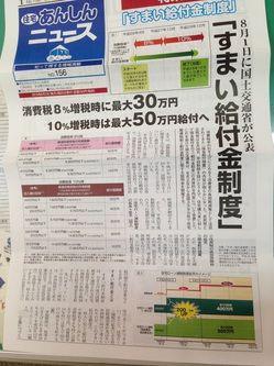 2013.8.9 5.jpg