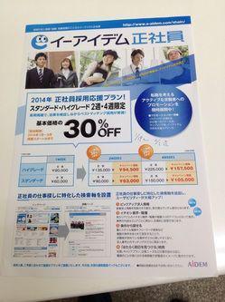2014.1.14.jpg