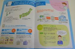 2013.12.16 (4).JPG
