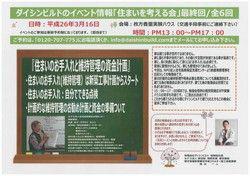 doc01190320140315211025_001.jpg